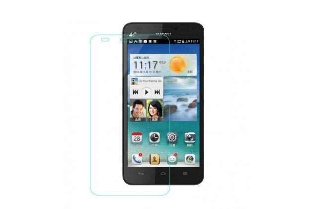 Фирменная оригинальная защитная пленка для телефона Huawei Ascend G620S глянцевая