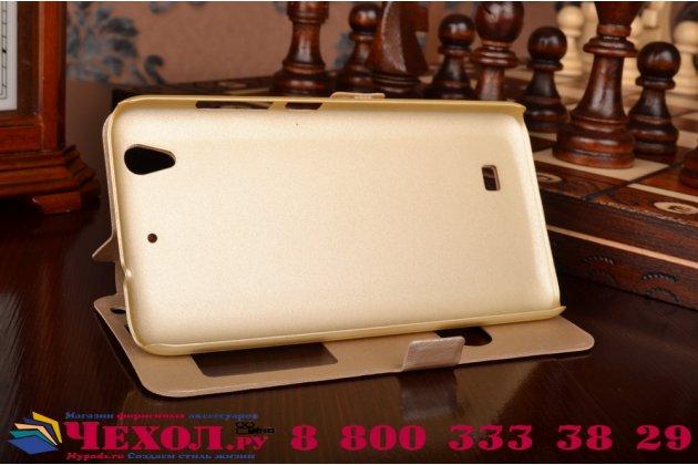 Фирменный чехол-книжка для Huawei Ascend G620S золотой с окошком для входящих вызовов и свайпом водоотталкивающий