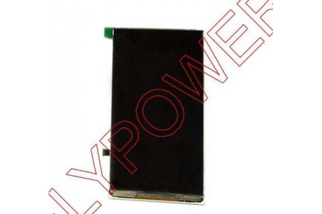 Фирменный LCD-ЖК-сенсорный дисплей-экран-стекло с тачскрином на телефон Huawei Ascend G620S черный + гарантия