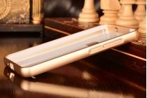 Фирменная металлическая задняя панель-крышка-накладка из тончайшего облегченного авиационного алюминия для Huawei Ascend G620S золотая