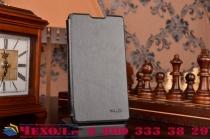 Фирменный чехол-книжка из качественной водоотталкивающей импортной кожи на жёсткой металлической основе для Huawei Ascend G700 Honor Duos черный