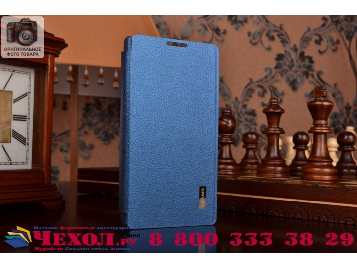Фирменный чехол-книжка с мульти-подставкой из качественной водоотталкивающей кожи для Huawei Ascend G700 Honor..