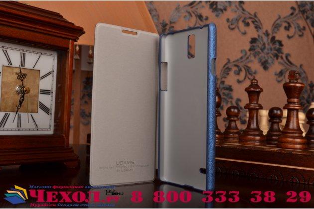 Фирменный чехол-книжка с мульти-подставкой из качественной водоотталкивающей кожи для Huawei Ascend G700 Honor Duos 5.0  синий