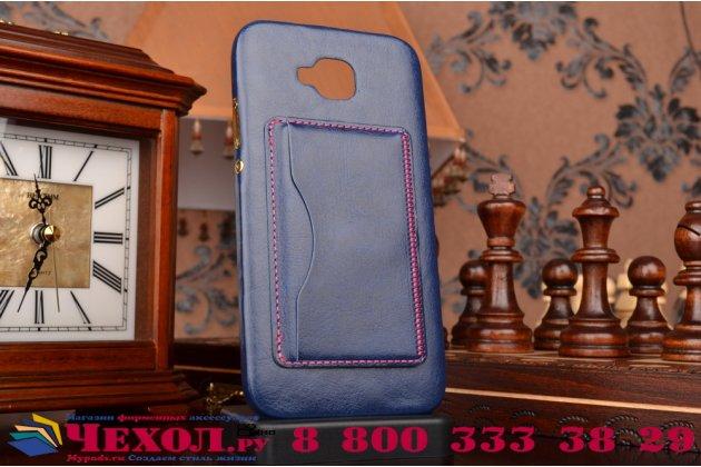 Фирменная роскошная элитная премиальная задняя панель-крышка для Huawei Ascend G8/G7 Plus/GX8 из качественной кожи буйвола с визитницей синяя