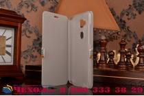 """Фирменный уникальный необычный чехол-книжка для  Huawei Ascend G8/G7 Plus/GX8 """"тематика Эклектические Узоры"""""""