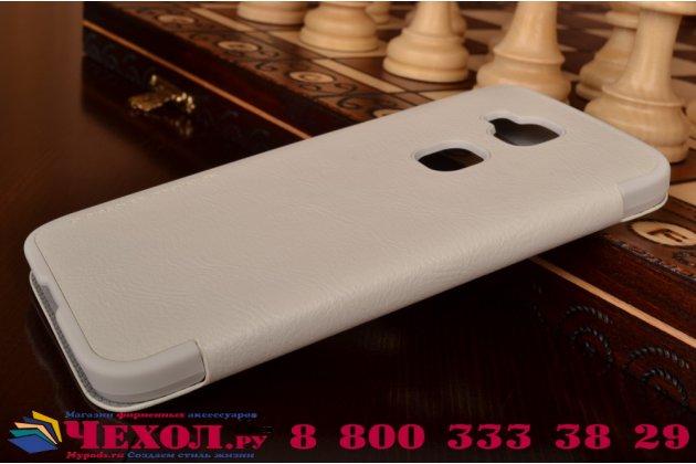 Фирменный оригинальный чехол-кейс из импортной кожи Quick Circle для Huawei Ascend G8/G7 Plus/GX8 с умным окном белый