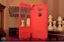 Фирменный оригинальный чехол-кейс из импортной кожи Quick Circle для Huawei Ascend G8/G7 Plus/GX8 с умным окном красный