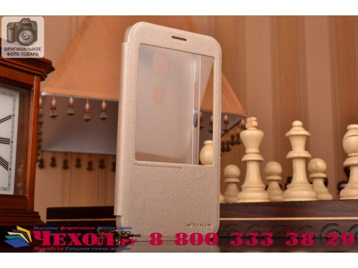Фирменный чехол-книжка для Huawei Ascend G8/G7 Plus/GX8 золотой с окошком для входящих вызовов и свайпом водоо..
