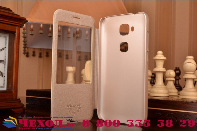 Фирменный чехол-книжка для Huawei Ascend G8/G7 Plus/GX8 золотой с окошком для входящих вызовов и свайпом водоотталкивающий