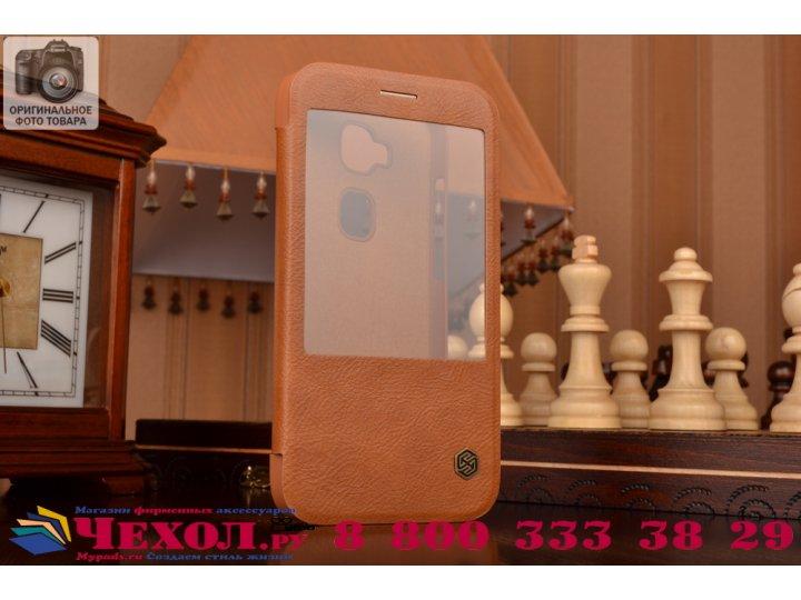 Фирменный оригинальный чехол-кейс из импортной кожи Quick Circle для Huawei Ascend G8/G7 Plus/GX8 с умным окно..
