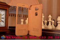 Фирменный оригинальный чехол-кейс из импортной кожи Quick Circle для Huawei Ascend G8/G7 Plus/GX8 с умным окном коричневый