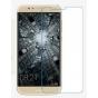 Фирменная оригинальная защитная пленка для телефона Huawei Ascend G8/G7 Plus/GX8 глянцевая..