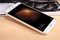 Фирменная задняя панель-крышка-накладка из тончайшего и прочного пластика для Huawei Ascend G8/G7 Plus/GX8 золотая