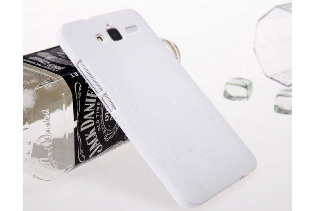 Фирменная задняя панель-крышка-накладка из тончайшего и прочного пластика для Huawei Ascend GX1 белая