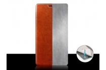 Фирменный чехол-книжка из качественной водоотталкивающей импортной кожи на жёсткой металлической основе для Huawei Ascend GX1 коричневый