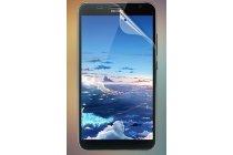Фирменная оригинальная защитная пленка для телефона Huawei Ascend GX1 лянцевая