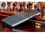 Фирменный оригинальный чехол-книжка для Huawei Ascend GX1 черный кожаный с окошком для входящих вызовов..