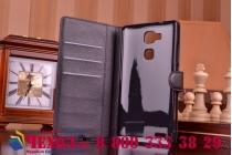 Фирменный чехол-книжка из качественной импортной кожи с мульти-подставкой застёжкой и визитницей для Хуавей Асцент Акцент Мате Мейт 7 Премиум черный