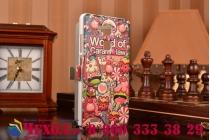 Фирменный чехол-книжка с безумно красивым расписным кислотным-мульти-рисунком на Huawei Ascend Mate 7/7 Premium с окошком для звонков