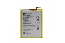 Фирменная аккумуляторная батарея 4000mAh на телефон Huawei Ascend Mate 7/7 Premium + гарантия