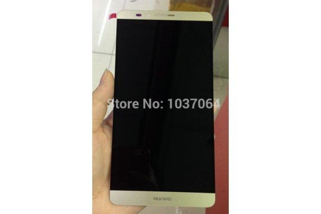 Фирменный LCD-ЖК-сенсорный дисплей-экран-стекло с тачскрином на телефон Huawei Ascend Mate 7 золотой + гарантия