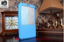 Фирменный оригинальный чехол-книжка для Huawei Ascend Mate 7 голубой кожаный с окошком для входящих вызовов