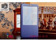 Фирменный оригинальный чехол-книжка для Huawei Ascend Mate 7 синий кожаный с окошком для входящих вызовов..