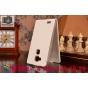Фирменный оригинальный вертикальный откидной чехол-флип для Huawei Ascend Mate 7/7 Premium белый из качественн..