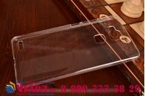Фирменная ультра-тонкая пластиковая задняя панель-чехол-накладка для Huawei Ascend Mate 7/7 Premium прозрачная