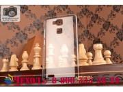 Фирменная ультра-тонкая пластиковая задняя панель-чехол-накладка для Huawei Ascend Mate 7/7 Premium прозрачная..