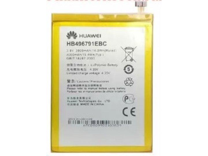 Фирменная аккумуляторная батарея HB496791EBC 3900 mah на телефон Huawei Ascend Mate MT1-U06+ инструменты для в..