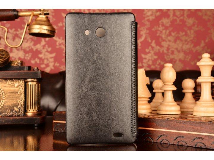 Фирменный чехол-книжка из качественной импортной кожи с визитницей для Huawei Ascend Mate MT1-U06 черный..