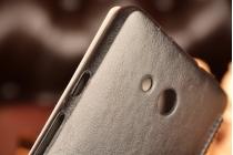 Фирменный чехол-книжка из качественной импортной кожи с визитницей для Huawei Ascend Mate MT1-U06 черный