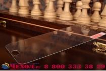 Фирменное защитное закалённое противоударное стекло премиум-класса из качественного японского материала с олеофобным покрытием для Meizu M2 note