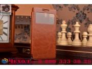 Фирменный чехол-книжка для Huawei Ascend P6/ P6S  коричневый с окошком для входящих вызовов водоотталкивающий ..