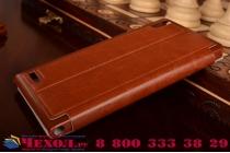 Фирменный чехол-книжка для Huawei Ascend P6/ P6S  коричневый с окошком для входящих вызовов водоотталкивающий