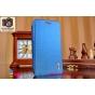 Чехол-книжка для Huawei Ascend P6 (P6-U06) синий кожаный. ..