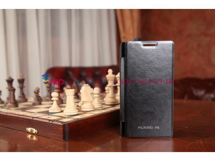 Чехол-книжка со встроенной усиленной мощной батарей-аккумулятором большой повышенной расширенной ёмкости 2800m..