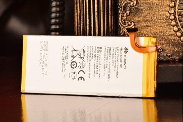 Фирменная аккумуляторная батарея HB3742A0EBC 2000mAh на телефон Huawei Ascend G620S + гарантия