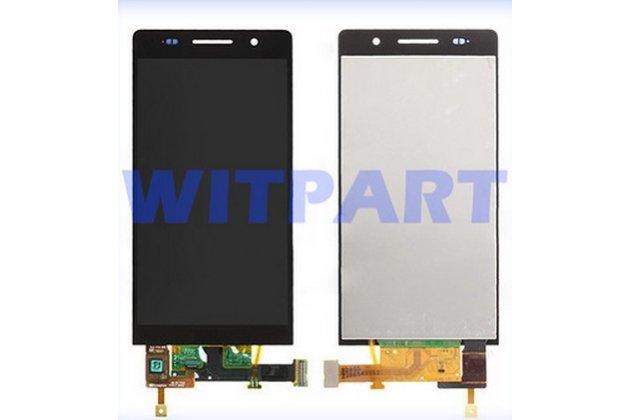 Фирменный LCD-ЖК-сенсорный дисплей-экран-стекло с тачскрином на телефон Huawei Ascend P6 черный + гарантия