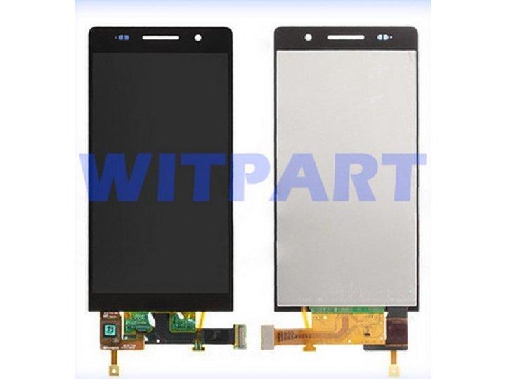 Фирменный LCD-ЖК-сенсорный дисплей-экран-стекло с тачскрином на телефон Huawei Ascend P6 черный + гарантия..