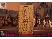 Фирменный роскошный эксклюзивный чехол с объёмным 3D изображением кожи крокодила коричневый для Huawei Ascend ..