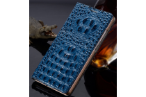 Фирменный роскошный эксклюзивный чехол с объёмным 3D изображением рельефа кожи крокодила синий для Huawei Ascend P6 / P6S. Только в нашем магазине. Количество ограничено