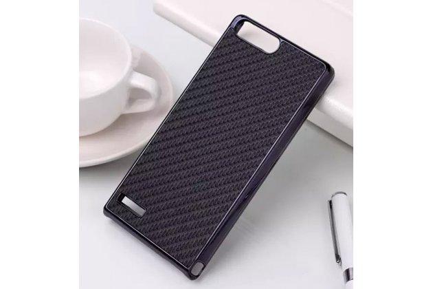 """Элитная задняя панель-крышка из тончайшего и прочного пластика для Huawei Ascend P7 Mini с матовой отделкой """"под карбон"""" черная"""