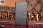 Фирменный чехол-книжка из качественной импортной кожи с мульти-подставкой застёжкой и визитницей для Хуавей Асцент Акцент П7 / П7 Дуал Сим черный