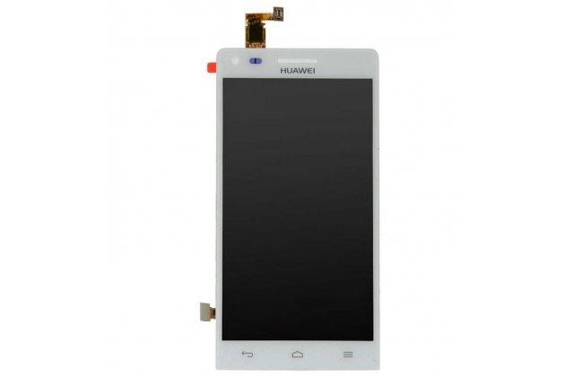 Фирменный LCD-ЖК-сенсорный дисплей-экран-стекло с тачскрином на телефон Huawei Ascend P7 Mini белый + гарантия