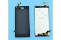 Фирменный LCD-ЖК-сенсорный дисплей-экран-стекло с тачскрином на телефон Huawei Ascend P7 Mini черный + гарантия