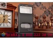 Фирменный оригинальный чехол-книжка для Huawei Ascend P7 Mini черный кожаный с окошком для входящих вызовов и ..