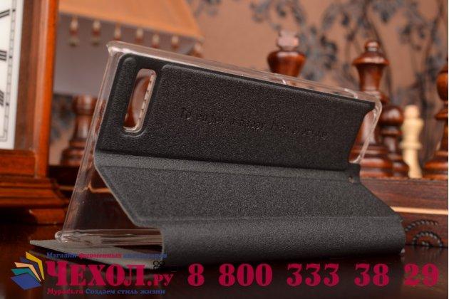 Фирменный оригинальный чехол-книжка для Huawei Ascend P7 Mini черный кожаный с окошком для входящих вызовов и свайпом