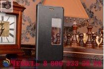 Фирменный оригинальный чехол-книжка для Huawei Ascend P7 черный с окошком для входящих вызовов